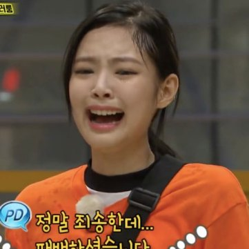 BLACKPINK-JENNIE-CRYING