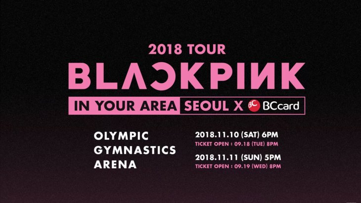 Date-Venue-BLACKPINK-First-Seoul-Concert-Tour
