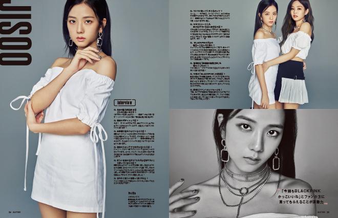 HQ BLACKPINK Jisoo GLITTER Magazine Japan October 2018 issue