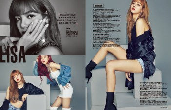 HQ BLACKPINK Lisa GLITTER Magazine Japan October 2018 issue