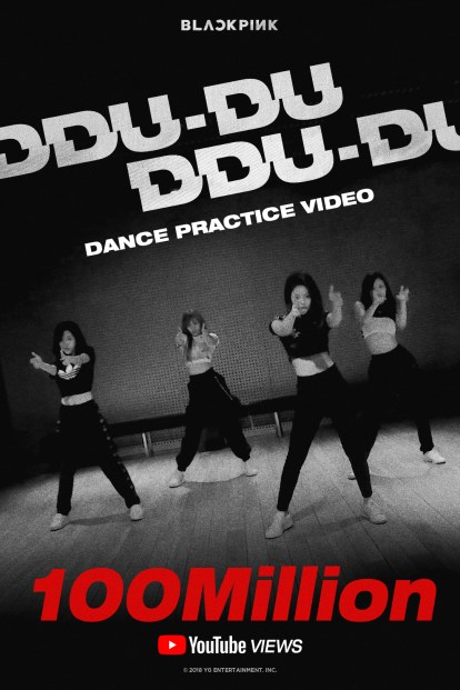blackpink ddu du ddu du dance practice 100 million views