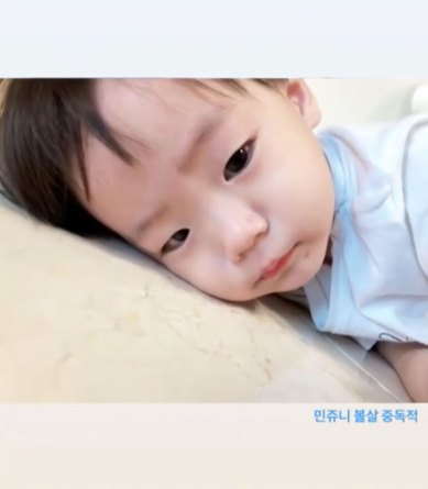 cover-BLACKPINK-Jisoo-Nephew-Min-Jun