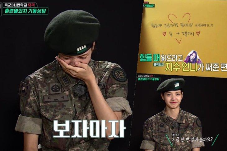 1-BLACKPINK Lisa Cry Reading Jisoo Letter Real Men 300