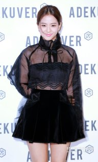 16-BLACKPINK-Jisoo-ADEKUVER-Launch-Event-11-October-2018