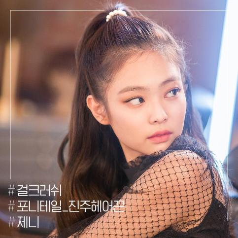 2-BLACKPINK Jennie mise en scene Instagram photo