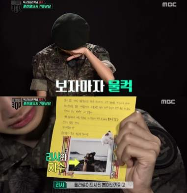 2-BLACKPINK Lisa Cry Reading Jisoo Letter Real Men 300
