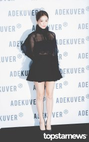29-BLACKPINK-Jisoo-ADEKUVER-Launch-Event-11-October-2018