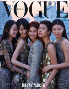 3-Vogue-Korea-Magazine-November-2018-Issue