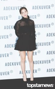 31-BLACKPINK-Jisoo-ADEKUVER-Launch-Event-11-October-2018