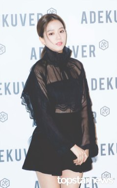 37-BLACKPINK-Jisoo-ADEKUVER-Launch-Event-11-October-2018
