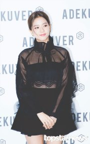 39-BLACKPINK-Jisoo-ADEKUVER-Launch-Event-11-October-2018