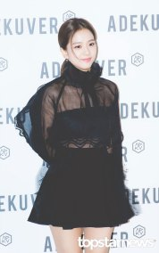 40-BLACKPINK-Jisoo-ADEKUVER-Launch-Event-11-October-2018