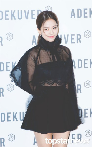45-BLACKPINK-Jisoo-ADEKUVER-Launch-Event-11-October-2018
