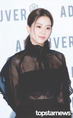 52-BLACKPINK-Jisoo-ADEKUVER-Launch-Event-11-October-2018