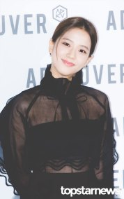 55-BLACKPINK-Jisoo-ADEKUVER-Launch-Event-11-October-2018