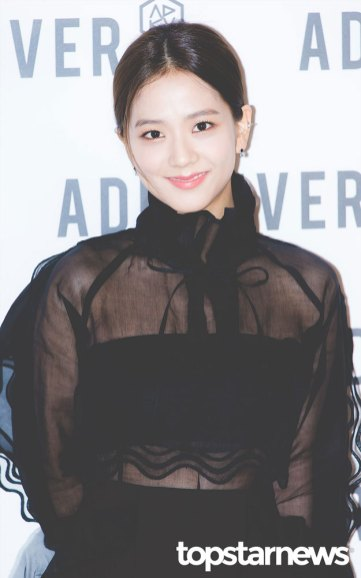 57-BLACKPINK-Jisoo-ADEKUVER-Launch-Event-11-October-2018