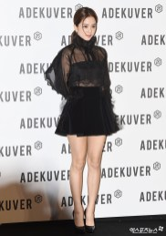 70-BLACKPINK Jisoo ADEKUVER Launch Event 11 October 2018