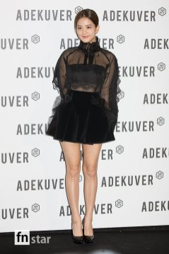 84-BLACKPINK Jisoo ADEKUVER Launch Event 11 October 2018
