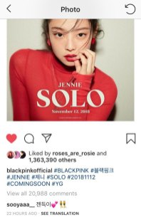 """Jennie solo teaser on BLACKPINK Official Instagram. Rosé liked, Jisoo liked and commented, """"Jendeukie 💕👯"""""""