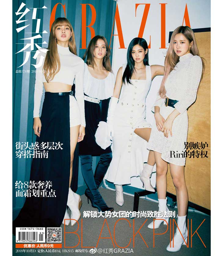 BLACKPINK For GRAZIA China Magazine October 2018 Issue