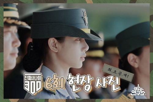 1-BLACKPINK Lisa Real Men 300 MBC Naver Post
