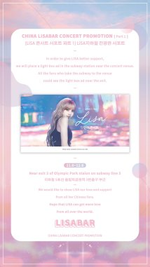 1-china-lisa-bar-lisa-ad-blackpink-concert-seoul