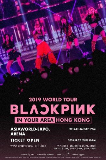 2-blackpink-concert-hongkong-ticket-price