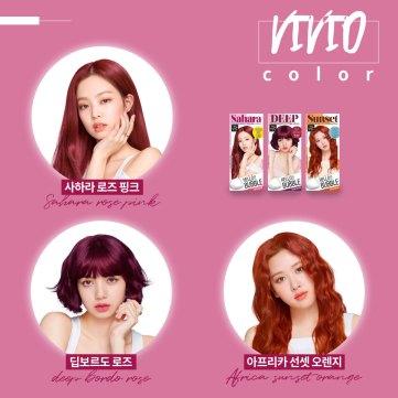 4-BLACKPINK-mise-en-scene-like-it-hair-Naver-Post