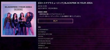 CD BLACKPINK In Your Area