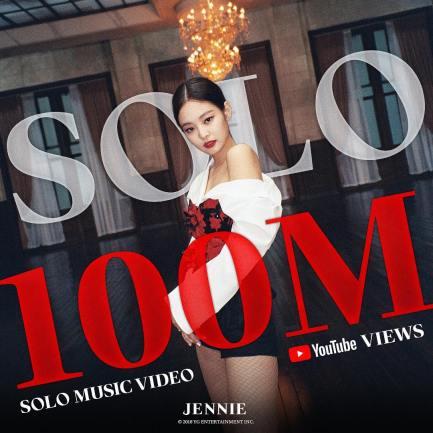 1-BLACKPINK Jennie SOLO 100 Million Views