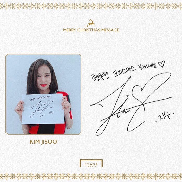 BLACKPINK Jisoo Merry Christmas Message from YG Stage