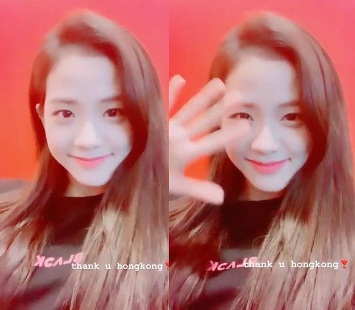 Blackpink Update Daily Updates Jisoo Jennie Rose Lisa