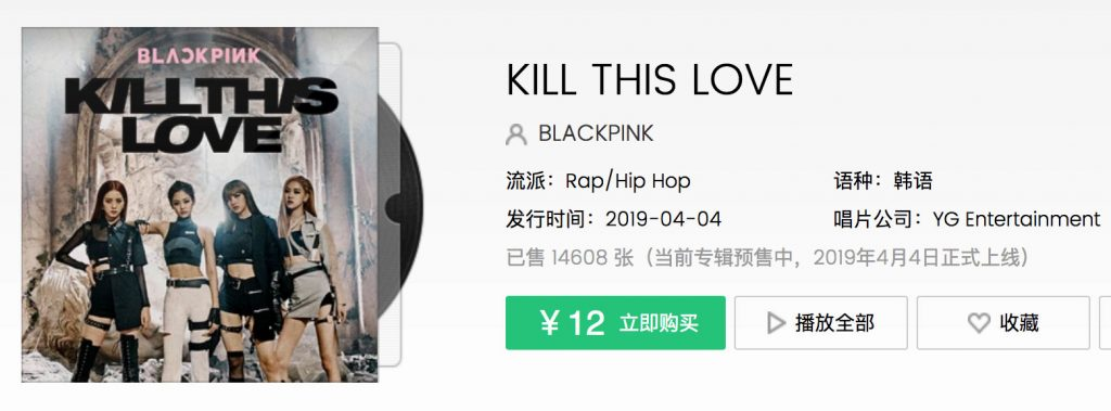 BLACKPINK 'Kill This Love' Mini Album, Song Genres and