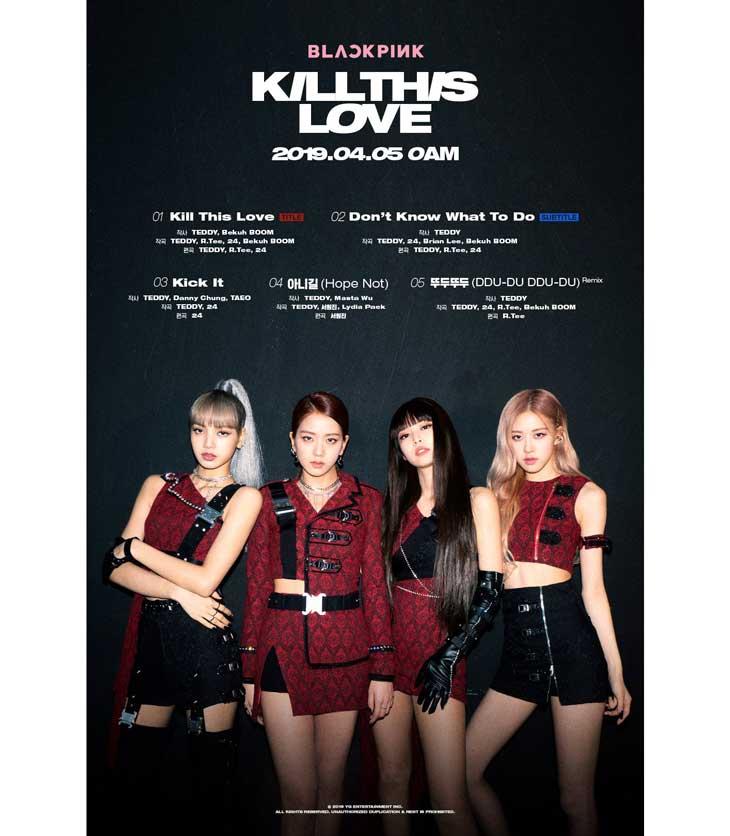 BLACKPINK Reveals Tracklist for 'Kill This Love' Mini Album