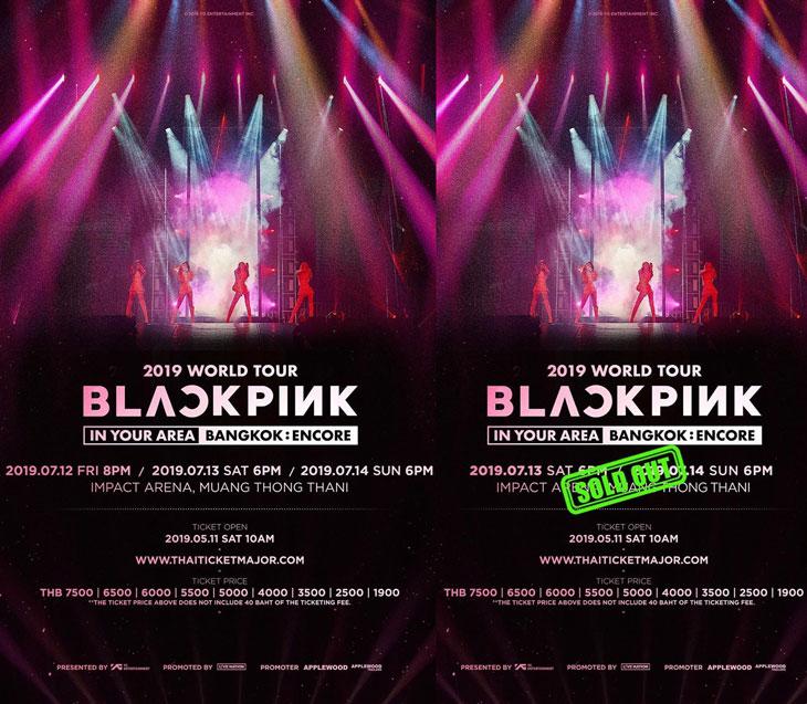Pink Tour 2020.Blackpink Tour 2020 Tour 2020 Infiniteradio