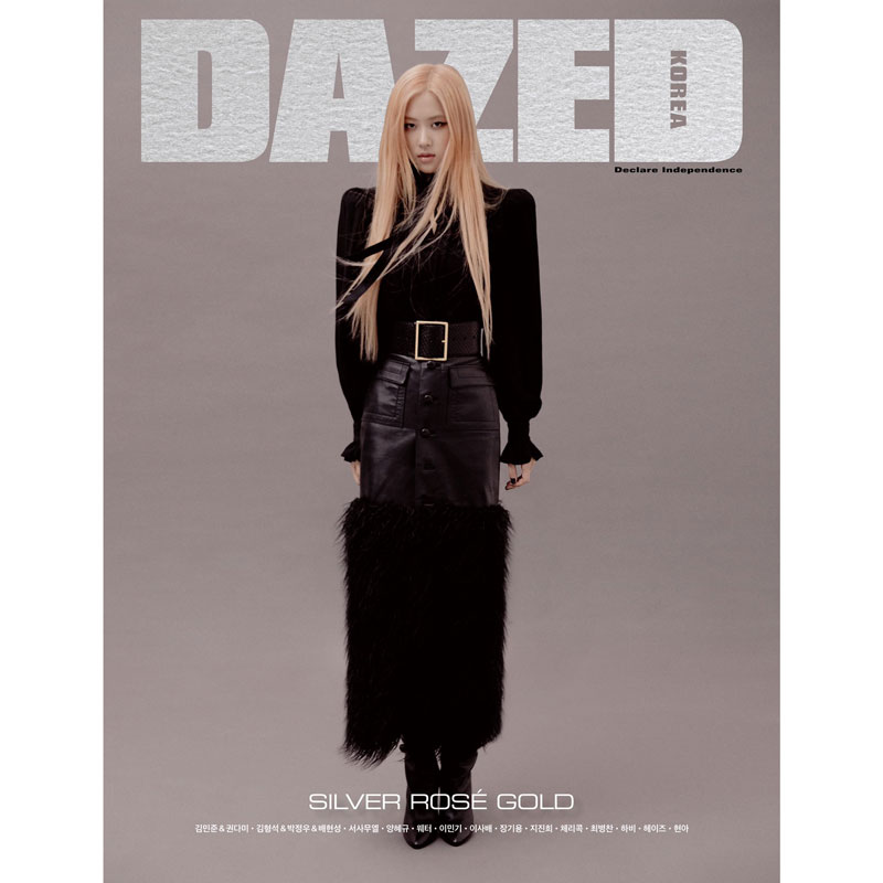 Rosé Dazed Korea Magazine
