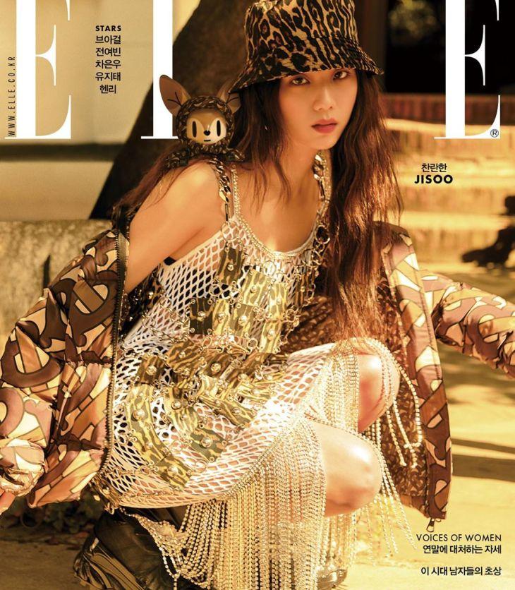 BLACKPINK Jisoo ELLE KOREA Magazine Burberry