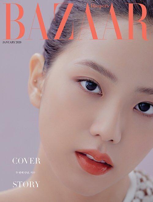 BLACKPINK Jisoo Harpers Bazaar Korea Magazine January 2020 Issue