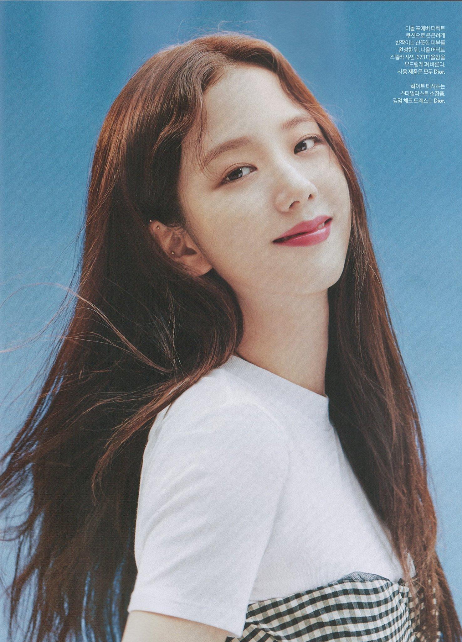 Blackpink Jisoo X Dior For Elle Korea July 2020 Issue