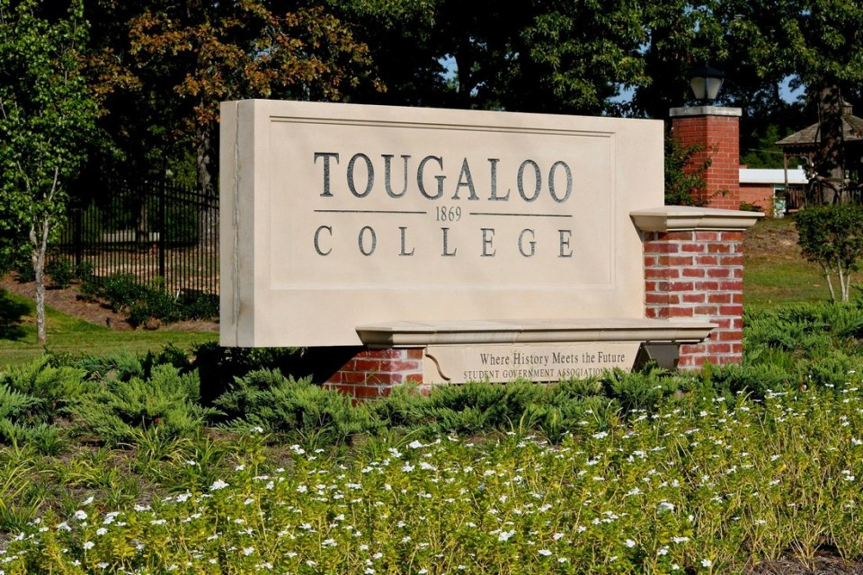 tougaloo-960x640 5 HBCU's to Visit Near the Coastline