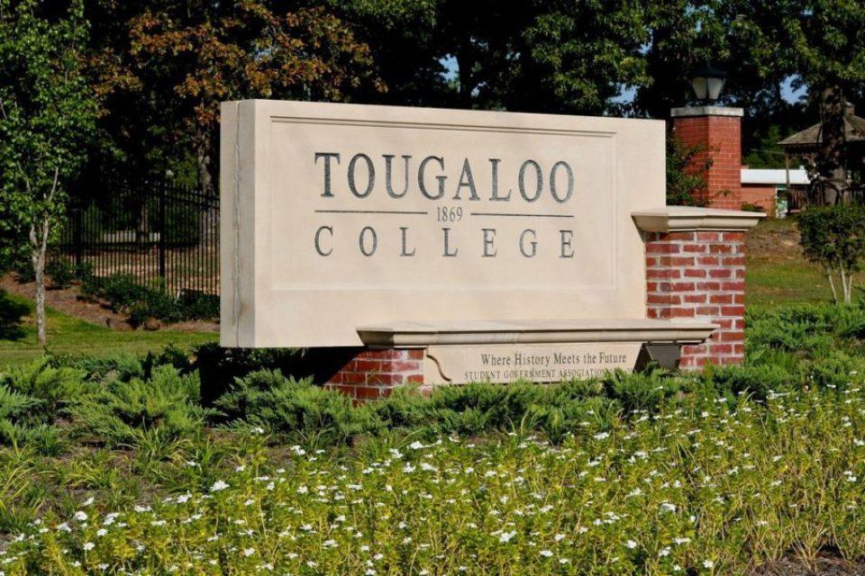 tougaloo-960x640 5 HBCU's to Visit Near the Coastline