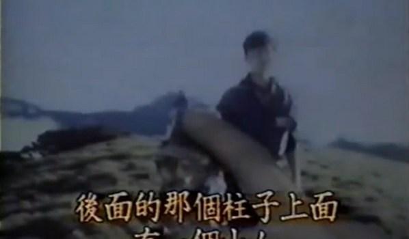 【邱高事件】黑色奇萊的永恆懸案(下)