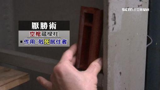 【黑色民俗】別惹木工師傅!禁忌的臺灣建築咒術