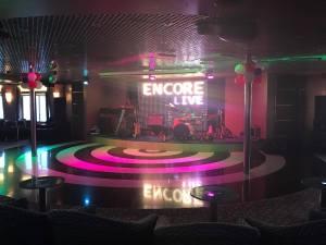 Grand Celebration Lounge