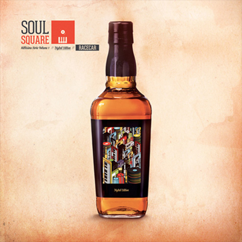 Black to the Music - Soul Square - 2013 Millésime série vol.1