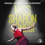 Black to the Music - SJDK - Soundtrack Miss Sharon Jones
