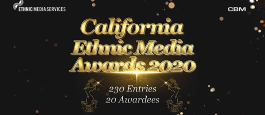 California Ethnic Media Awards