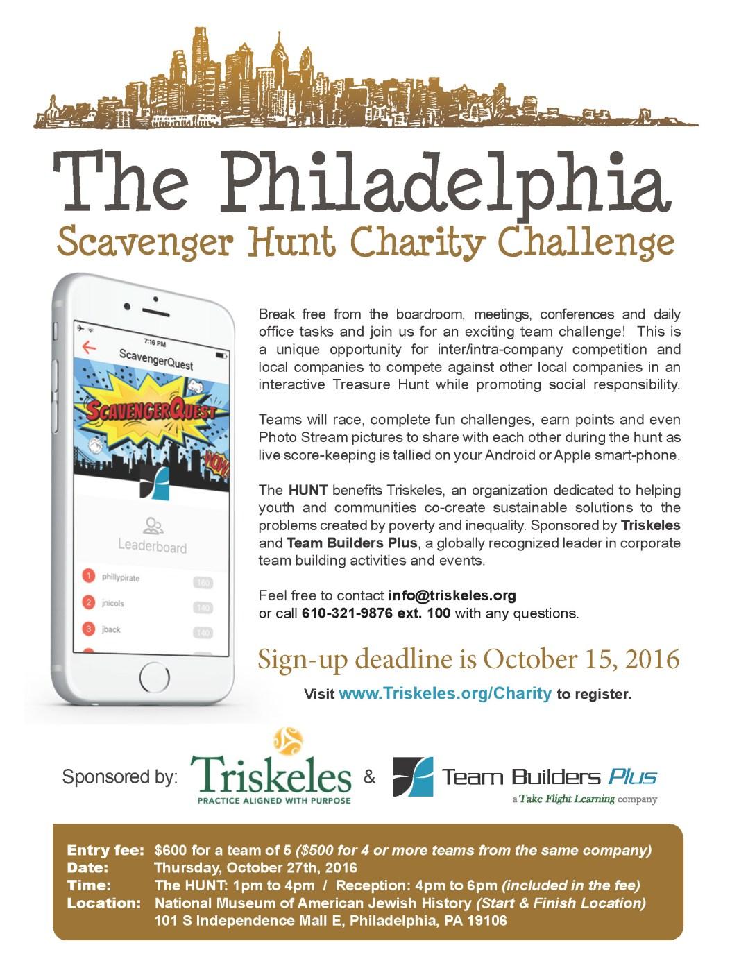 the-philadelphia-scavenger-hunt-charity-challenge