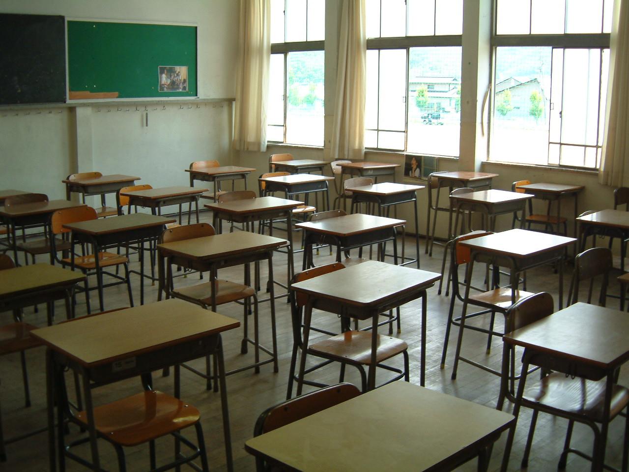 charter schools chicago