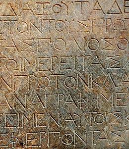 Pronađen je sveti gral arheologije, kamen koji opisuje što se zapravo dogodilo kad su Grci na Korčuli utemeljili koloniju i sreli Ilire